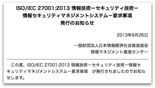 2013-09-27_1408