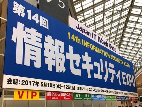 土日休みの求人 新宿区 | 不動産管理 Indeed 東京都 (インディード) -