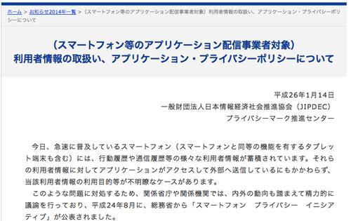 2014-01-20_2157