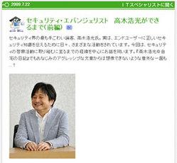 takagi_hiromitsu