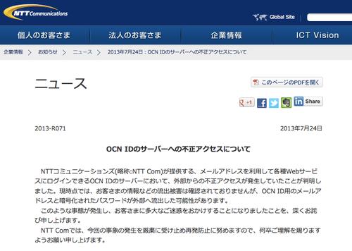 2013-07-30_1007