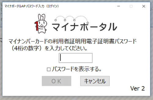 myna_portal (1)