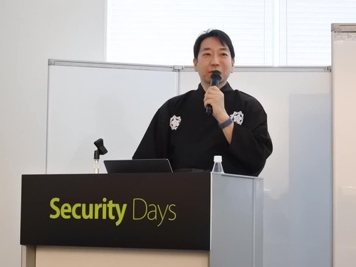 SecurityDays (1)
