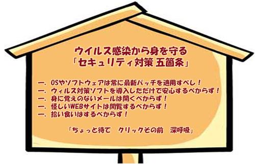 jp_security-01