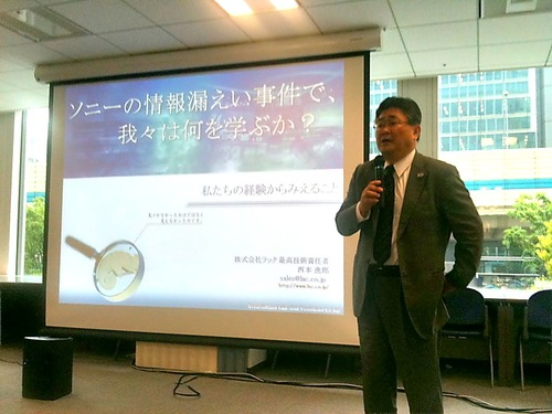 20110602_nishimoto