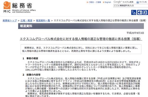 2013-09-03_2205