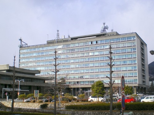 Nagano_Prefectural_Government_Japan