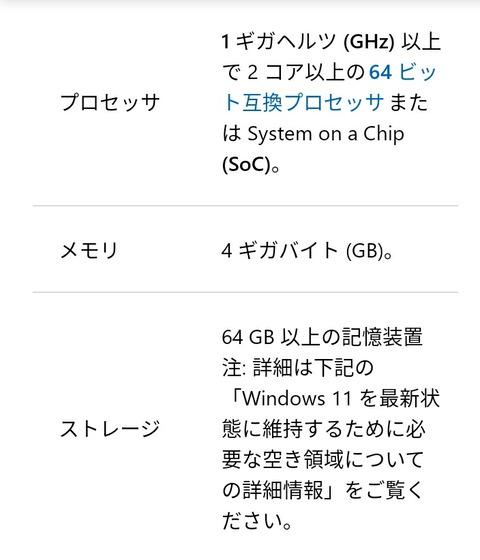 Screenshot_20211004_211411