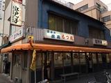 江戸っ子 (1)