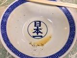 福寿 (2)
