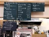 四ツ木製麺所 (3)