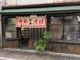 福寿 (4)