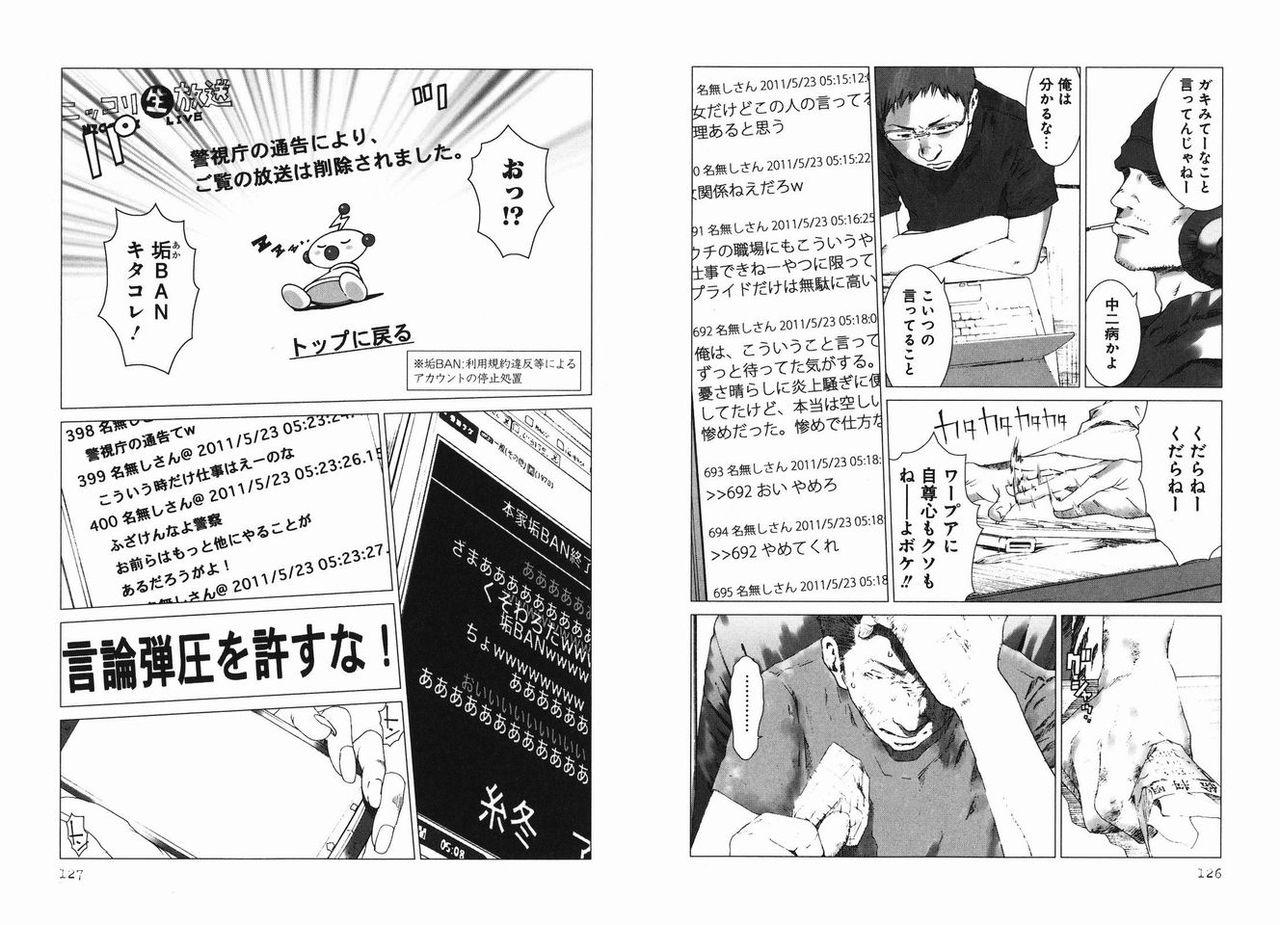 https://livedoor.blogimg.jp/saito234-affili4/imgs/1/d/1d96fb5f.jpg