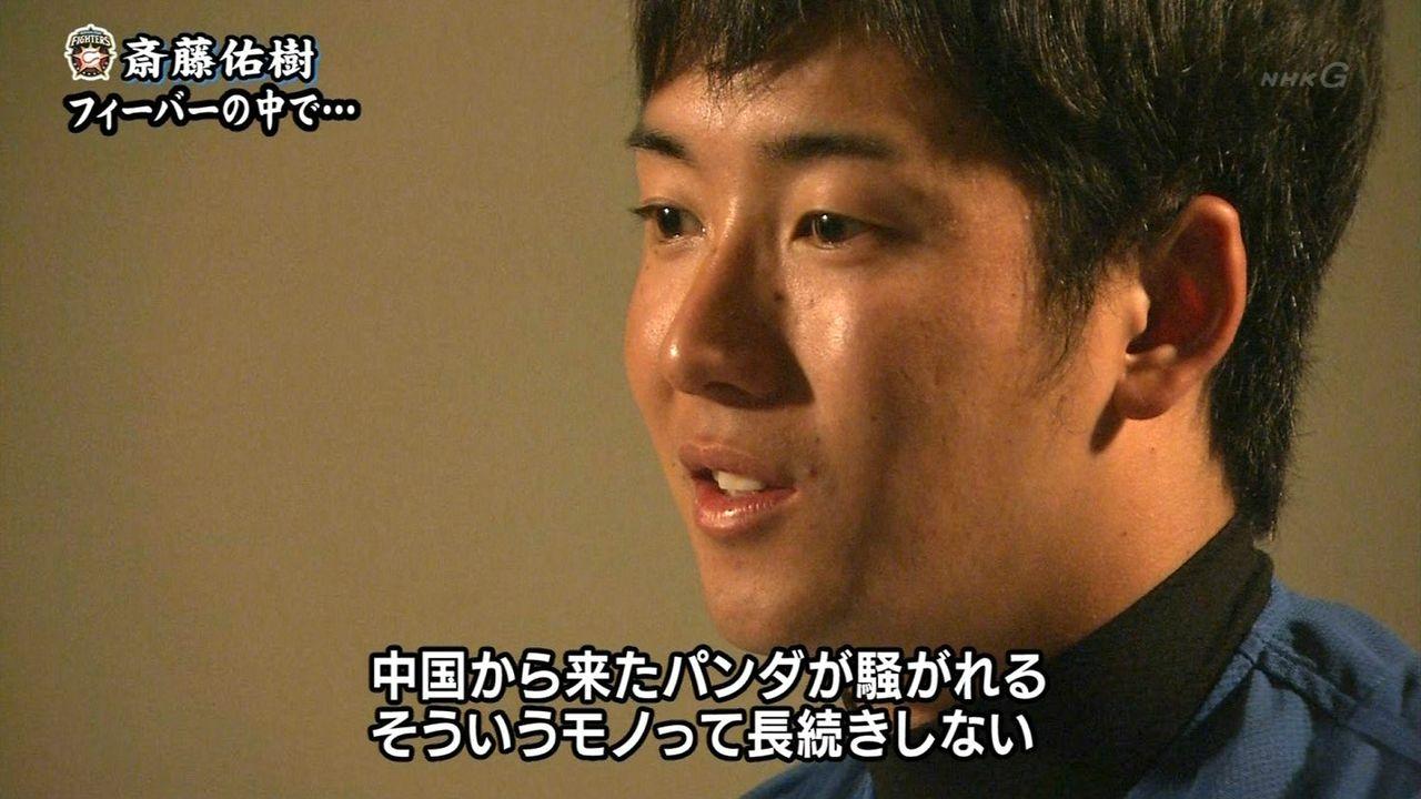 http://livedoor.blogimg.jp/saito234-affili4/imgs/3/4/34eb9751.jpg
