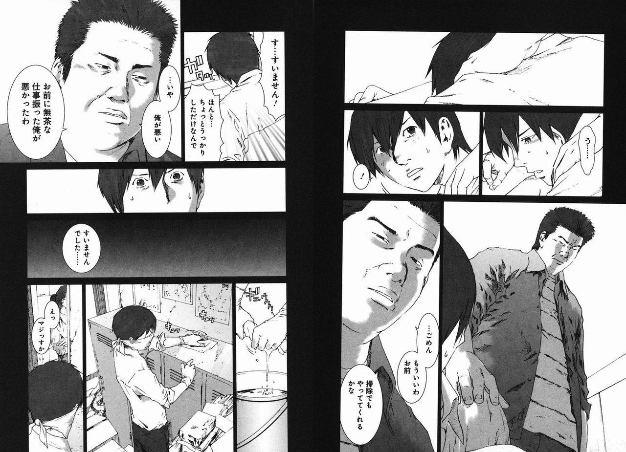 https://livedoor.blogimg.jp/saito234-affili4/imgs/3/6/366392d4.jpg