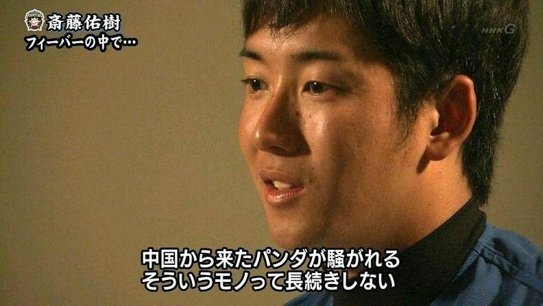 http://livedoor.blogimg.jp/saito234-affili4/imgs/4/9/496bfb07.jpg