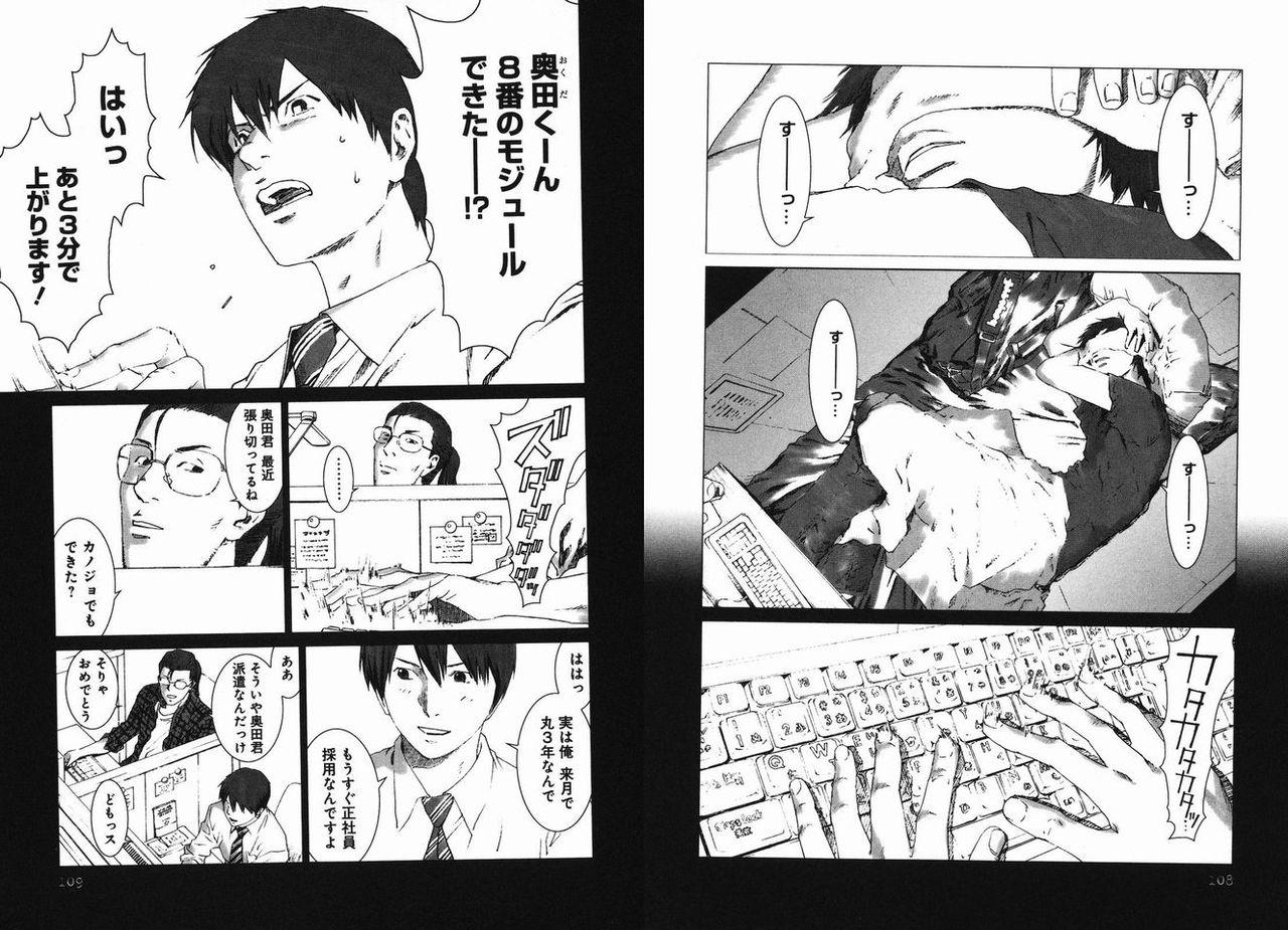 https://livedoor.blogimg.jp/saito234-affili4/imgs/5/1/5166f730.jpg