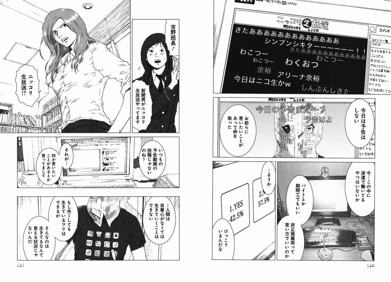 https://livedoor.blogimg.jp/saito234-affili4/imgs/6/3/635a38e0.jpg