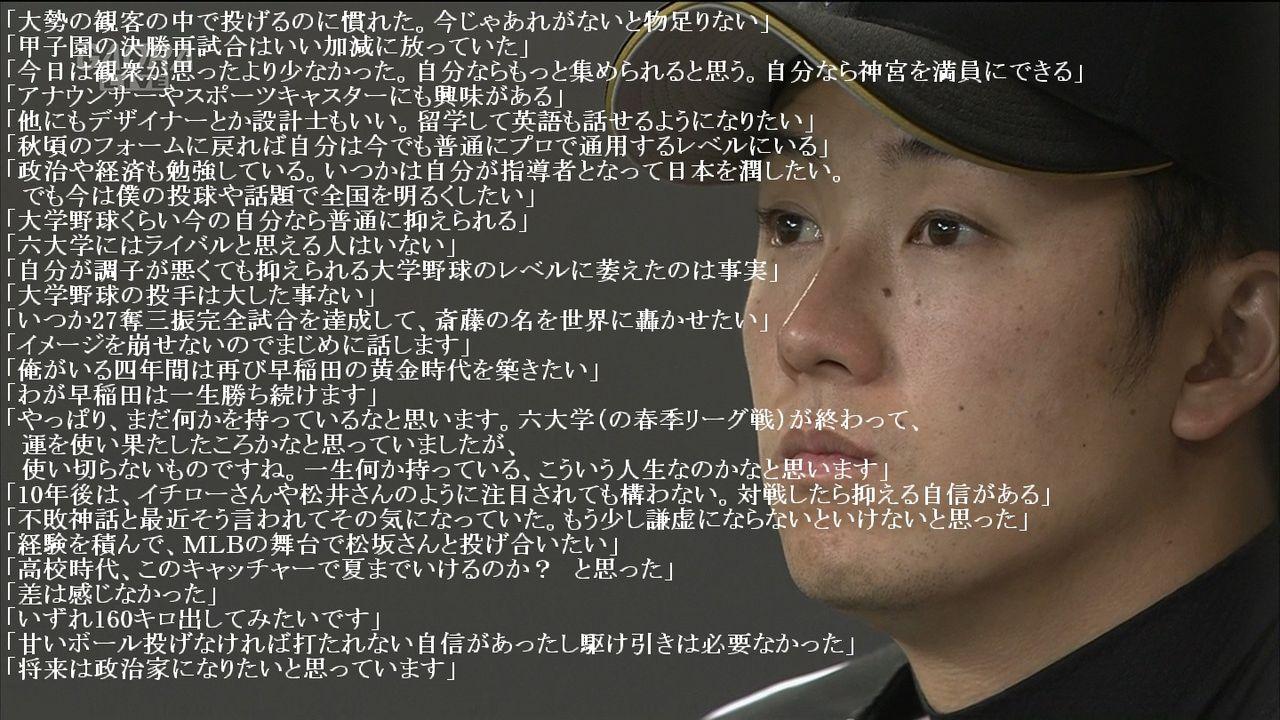 https://livedoor.blogimg.jp/saito234-affili4/imgs/6/d/6d4ff92d.jpg