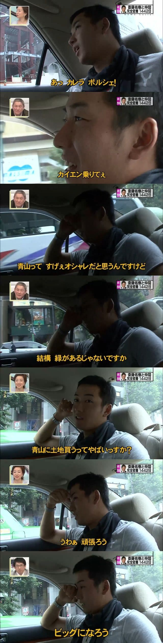 http://livedoor.blogimg.jp/saito234-affili4/imgs/7/6/76399c09.jpg