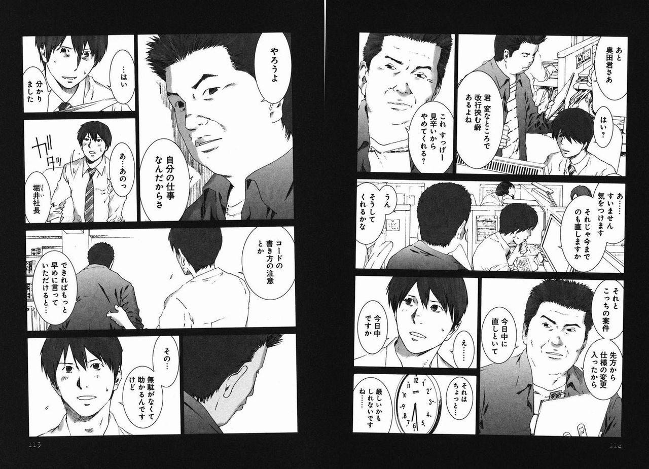 https://livedoor.blogimg.jp/saito234-affili4/imgs/a/1/a1620656.jpg