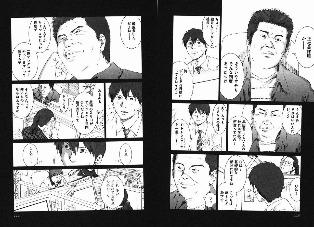 https://livedoor.blogimg.jp/saito234-affili4/imgs/a/6/a611cd7f.jpg