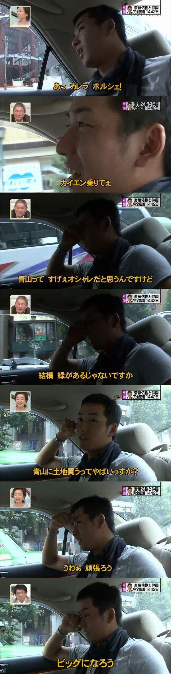 https://livedoor.blogimg.jp/saito234-affili4/imgs/c/a/ca53321b.jpg