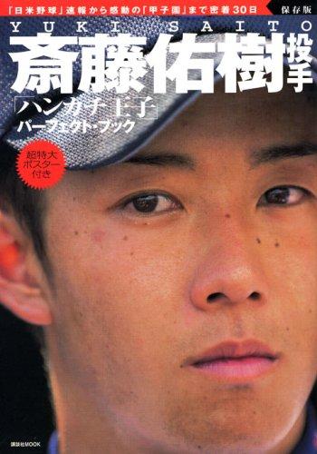 https://livedoor.blogimg.jp/saito234-affili4/imgs/d/6/d6989cfe.jpg