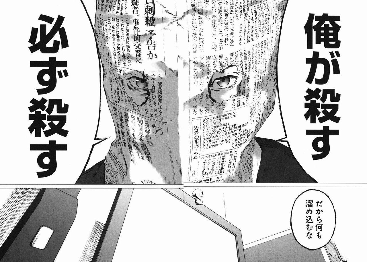 https://livedoor.blogimg.jp/saito234-affili4/imgs/d/9/d9da8cba.jpg
