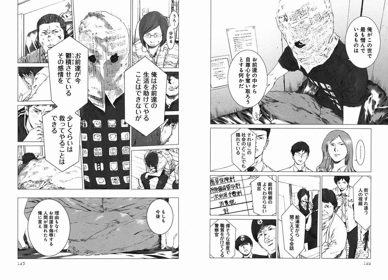https://livedoor.blogimg.jp/saito234-affili4/imgs/d/c/dcdf9459.jpg