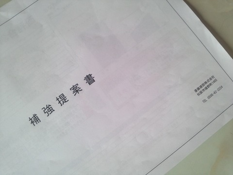 c671c66c.jpg