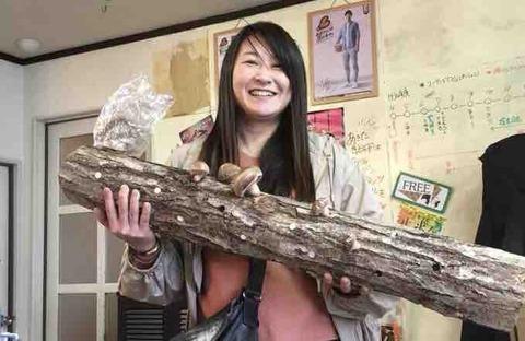 しったけしいたけ日本酒の会