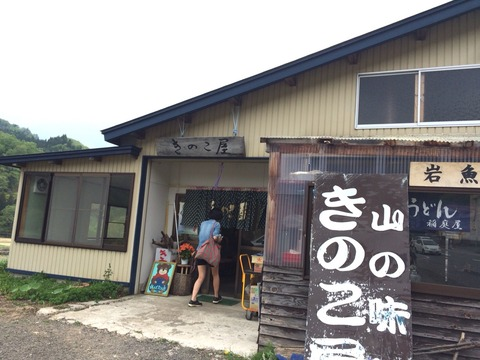 GWは友達が遊びに来たので秋田観光