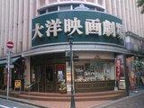 中州大洋映画劇場2