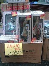川端通り商店街で見かけた日本人形