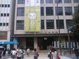 福岡中央郵便局外観