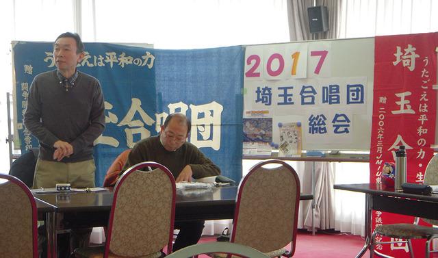 鄭剛憲さん挨拶DSCN0535