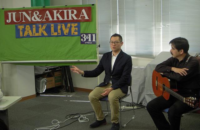 JUN&AKIRA  TALK LIVEphot1