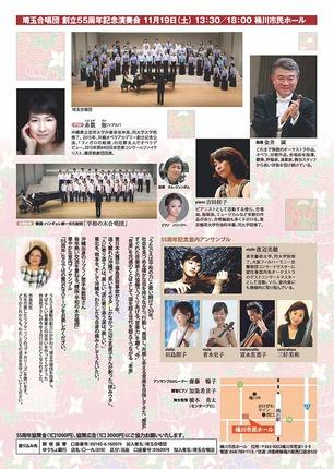 2016演奏会裏3OL