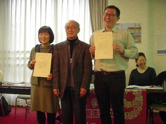 表彰された新井さん、李さんと団長DSCN0551