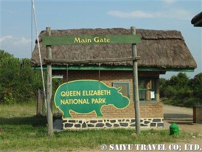 クイーンエリザベス国立公園入り口