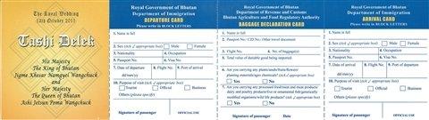 ブータン入国カード