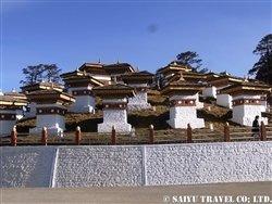 bhutan2 (1)