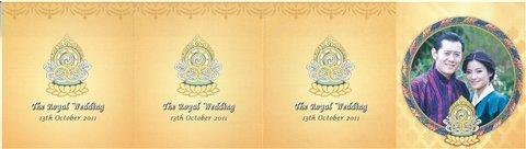 ブータン入国カード2