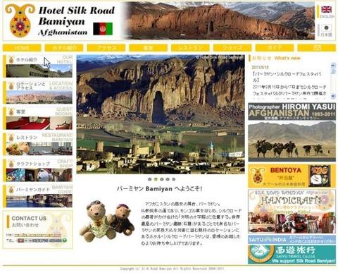 Silkroad bamiyan