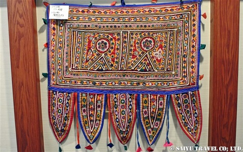textile (2)