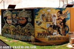 ボブ・マーリーの生まれ故郷ナインマイルズにあるハイレ・セラシエの壁画