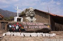ゲバラが処刑されたボリビア・イゲラ村にあるモニュメント