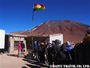 P9219583 ボリビア側イミグレ(4,300m)
