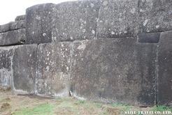 アフ・ビナプの石組み